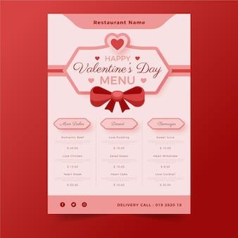 Плоский дизайн меню ресторана на день святого валентина