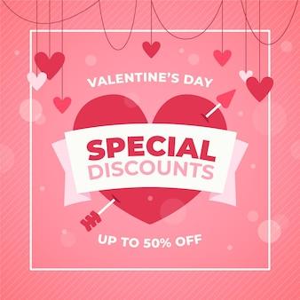 심장 일러스트와 함께 평면 디자인 발렌타인 판매 프로 모션