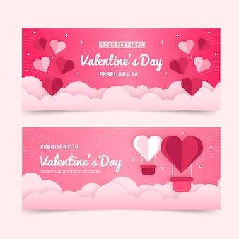 평면 디자인 발렌타인 배너 서식 파일