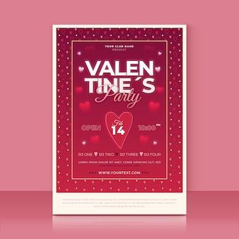 Плоский дизайн шаблона плаката партии дня святого валентина