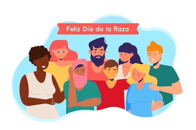 Плоский дизайн различных людей день колумба