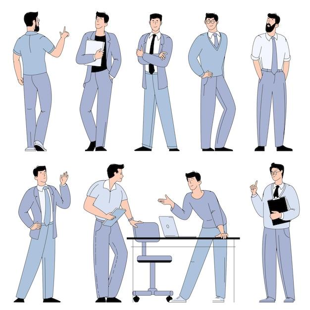 Плоский дизайн векторных мультипликационных персонажей молодых людей, работающих в офисе