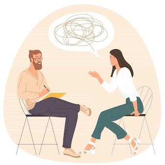 심리학자 심리 치료사 사무실이 있는 심리 치료 환자를 위한 평면 디자인 벡터 개념
