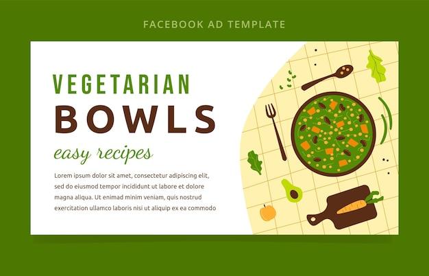 평면 디자인 채식 그릇 페이스 북 게시물