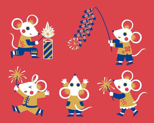 평평한 디자인의 흰색 쥐 캐릭터 컬렉션, 음력에 폭죽과 폭죽을 들고 있는 쥐
