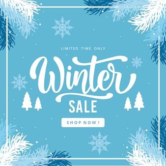 Concetto di vendita inverno design piatto Vettore gratuito
