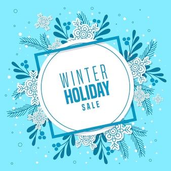 Зимняя распродажа в плоском дизайне с рамкой и цветочными орнаментами
