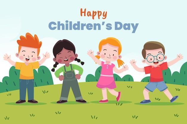 평면 디자인 세계 어린이 날