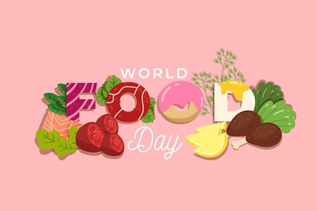 フラットなデザインの世界食糧の日イラスト