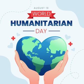 평면 디자인 세계 인도주의의 날 개념