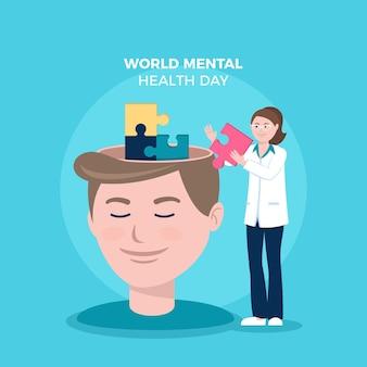 フラットなデザインの世界精神保健デーの背景