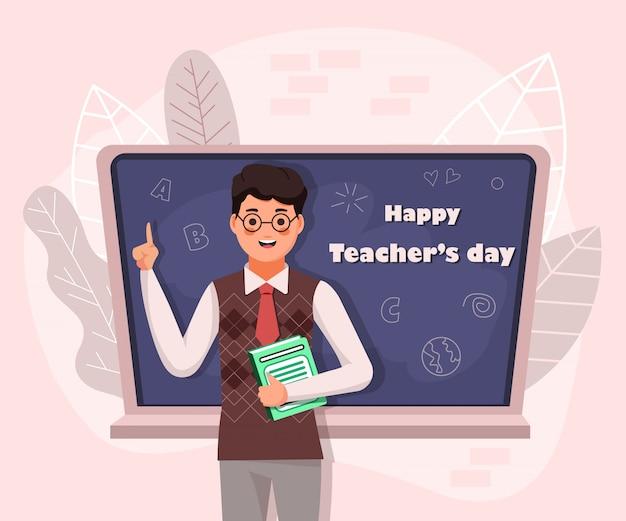 Плоский дизайн всемирного дня учителя фон с персонажем