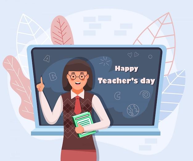 Плоский дизайн всемирного дня учителя фон