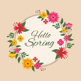 플랫 자세한 봄 꽃 프레임