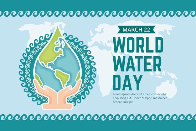 Плоская подробная иллюстрация всемирного дня воды