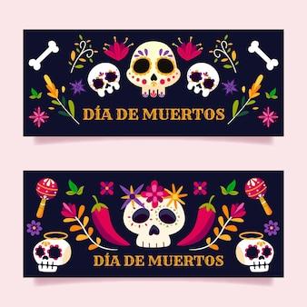 Flat dia de muertos horizontal banners set