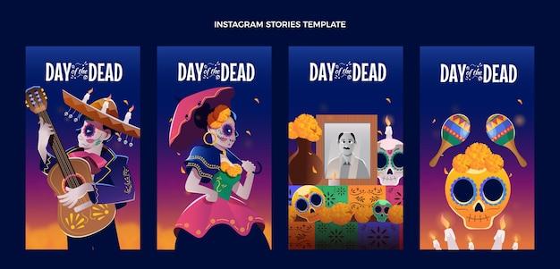 Flat dia de muertosinstagramストーリーコレクション