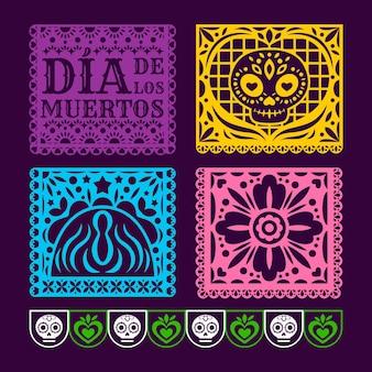Плоская коллекция бумаги dia de muertos picado