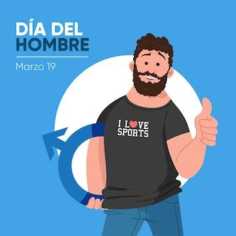 Плоская иллюстрация dia del hombre