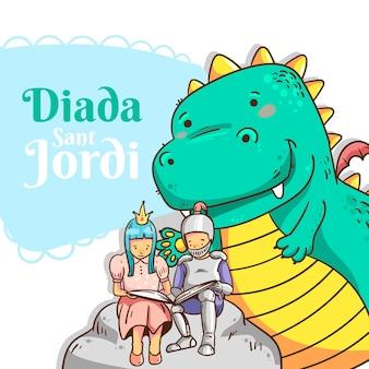 Плоская иллюстрация diada de sant jordi с драконом, рыцарем и принцессой