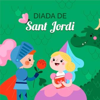 Плоская иллюстрация diada de sant jordi с рыцарем и принцессой