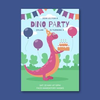 플랫 공룡 생일 초대장 서식 파일