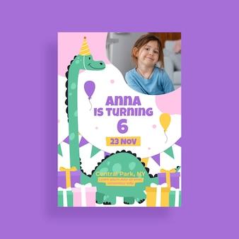 フラット恐竜の誕生日の招待状のテンプレート