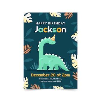 フラット恐竜の誕生日の招待状