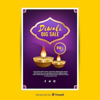 Flat diwali sale poster template