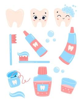 Плоский рисунок милый мультфильм чистить зубы набор зубов зубная паста зубная нить для полоскания рта