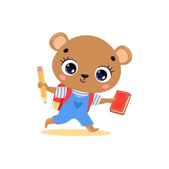 학교에 가는 귀여운 만화 곰의 평평한 낙서. 학교로 돌아온 동물들
