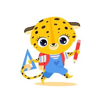 Плоский рисунок милого мультяшного леопарда ходит в школу. животные снова в школу