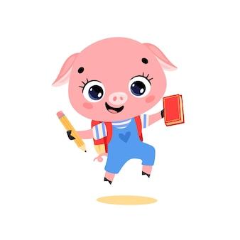 학교에 가는 귀여운 만화 돼지의 평평한 낙서. 학교로 돌아온 동물들