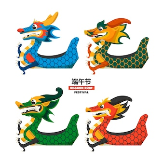Flat dragon boat collection Free Vector