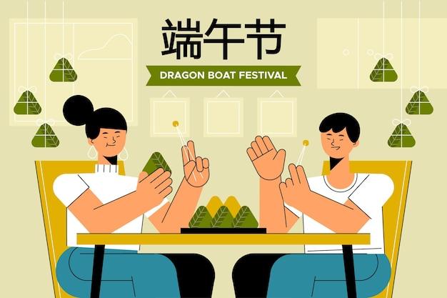 Flat dragon boat family preparing and eating zongzi illustration