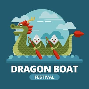 Illustrazione di festival piatto dragon boat
