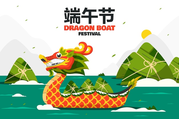 Flat dragon boat illustration
