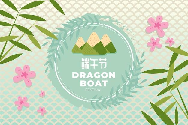 Flat dragon boat's zongzi background
