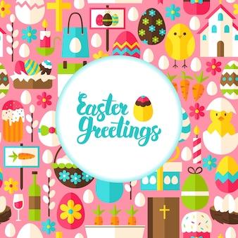 フラットイースターグリーティングポストカード。ベクトルイラスト春の休日のポスター。