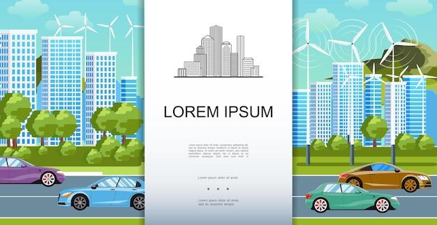 近代的な建物と高層ビルの緑の木々、風力タービン、電気自動車、道路の図で動くフラットなエコ都市景観の概念