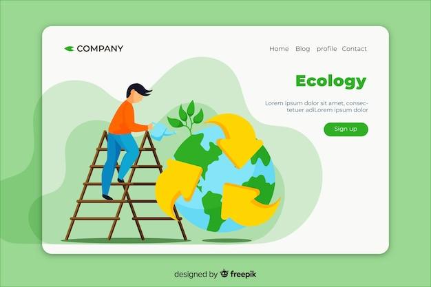 평면 생태 방문 페이지 템플릿