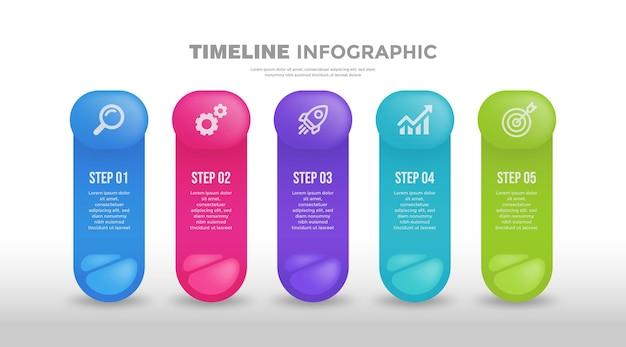 フラット効果タイムラインクリエイティブビジネスインフォグラフィックテンプレート