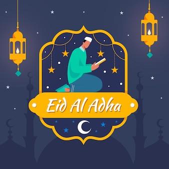 플랫 eid al-adha 축하 그림