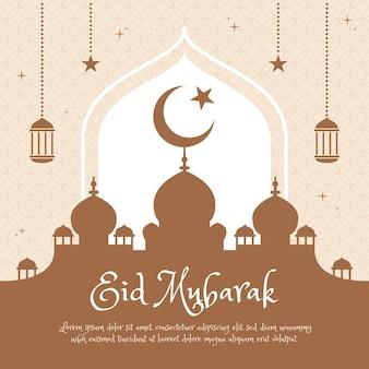 平Eid Al-Fitr  -  EID穆巴拉克插图