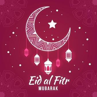 Piatto eid al-fitr - eid mubarak illustrazione