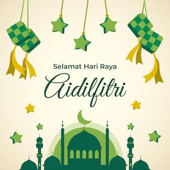 平Eid Al-Fitr  -  Hari Raya Aidilfitri插图