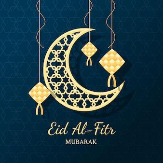 平Eid Al-Fitr插图