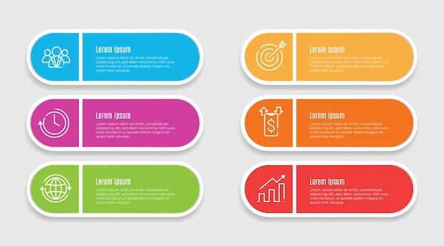 インフォグラフィックテンプレートのフラット要素