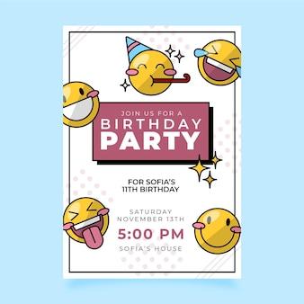 Шаблон приглашения на день рождения с плоским смайликом