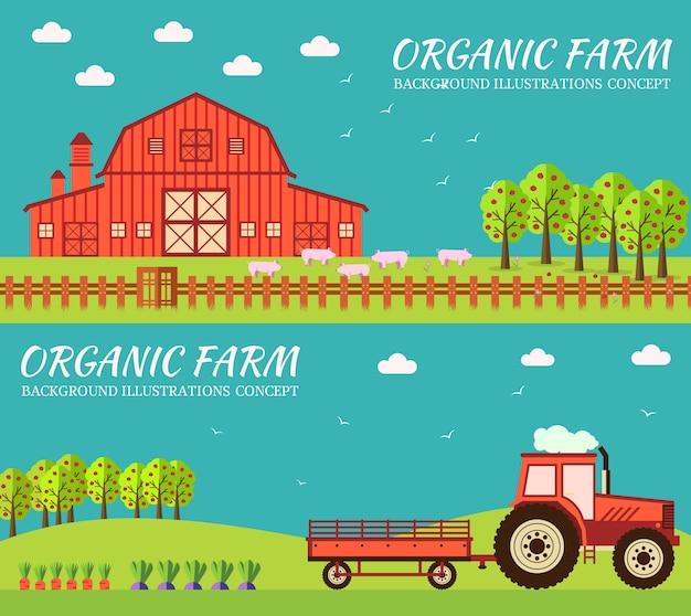 Плоская ферма в деревне набор спрайтов и наборов плитки